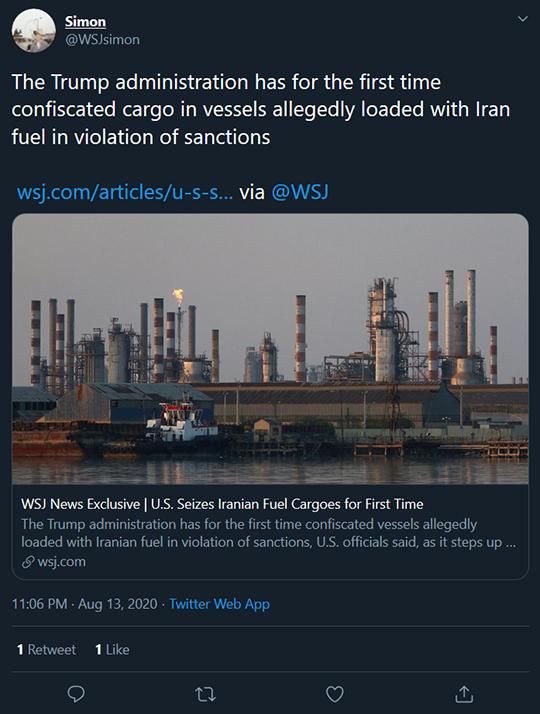 Trump Iran Cargo