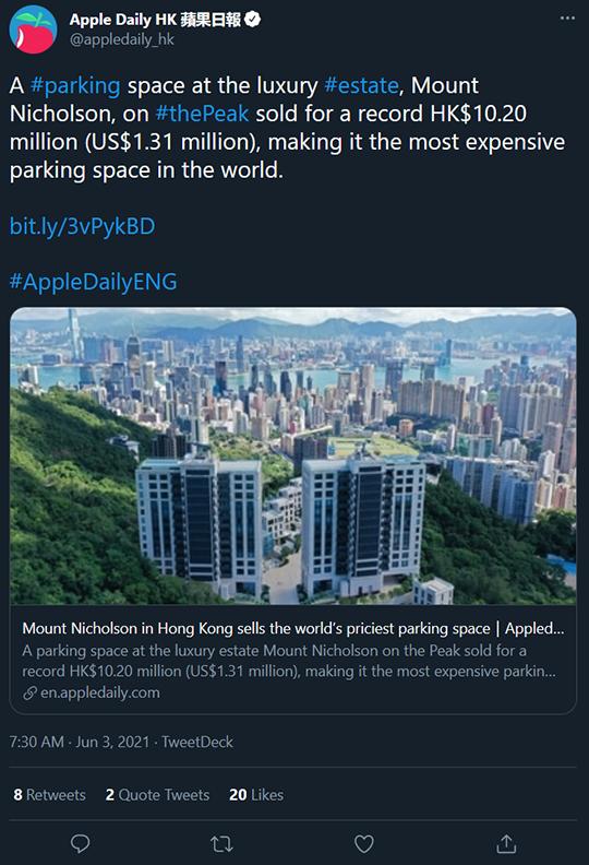 Apple Daily Tweet